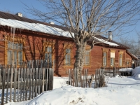 neighbour house: st. Zatonnaya, house 15. Private house