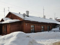 neighbour house: st. Zatonnaya, house 19. Private house