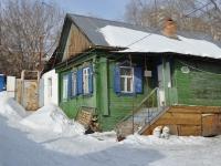 Samara, st Zatonnaya, house 30. Private house