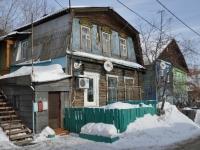 Samara, st Zatonnaya, house 46. Private house