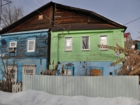 Samara, Zatonnaya st, house 50. Private house