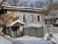 Samara, Zatonnaya st, house 52. Private house