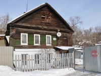neighbour house: st. Zatonnaya, house 54. Private house