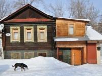 Samara, st Zatonnaya, house 58. Private house
