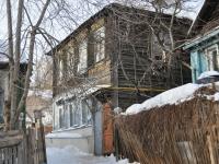 Samara, st Zatonnaya, house 76. Apartment house