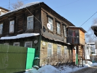 Samara, Zatonnaya st, house 80. Apartment house