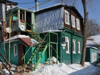 neighbour house: st. Zatonnaya, house 84. Private house