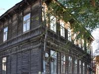 Samara, Komsomolskaya st, house 38. Apartment house