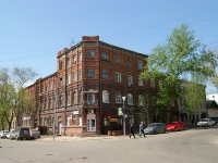 neighbour house: st. Komsomolskaya, house 39. Apartment house