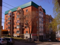 Samara, st Komsomolskaya, house 5. Apartment house