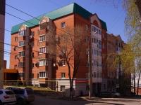 Samara, st Komsomolskaya, house 5. Apartment house