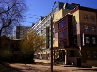 Samara, st Komsomolskaya, house 7. Apartment house
