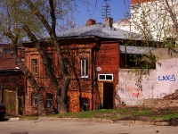 Samara, st Komsomolskaya, house 14. Apartment house