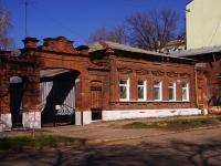 Samara, st Komsomolskaya, house 20. Apartment house