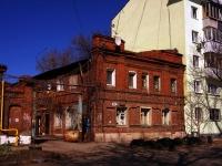 Samara, st Komsomolskaya, house 22. Apartment house