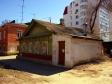 Самара, Комсомольская ул, дом47