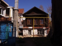 Самара, Комсомольская ул, дом 76