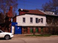 Самара, Комсомольская ул, дом 80