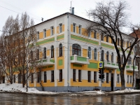Самара, Комсомольская ул, дом 34