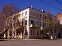 Samara, Komsomolskaya st, house 34. Apartment house