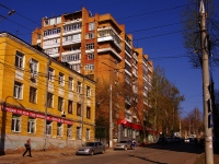 Samara, Komsomolskaya st, house 4. Apartment house