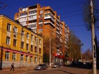 Samara, st Komsomolskaya, house 4. Apartment house