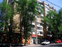 Самара, Комсомольская ул, дом 4