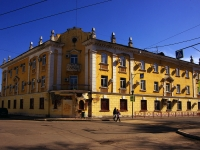 neighbour house: st. Komsomolskaya, house 27А. office building