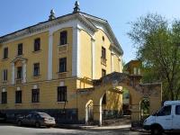 萨马拉市, Komsomolskaya st, 房屋 27А. 写字楼
