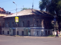 Samara, Komsomolskaya st, house 36. Apartment house
