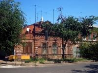 Samara, Komsomolskaya st, house 40. Apartment house