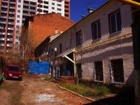 Самара, Комсомольская ул, дом 40