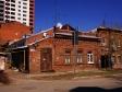 Samara, Komsomolskaya st, house40