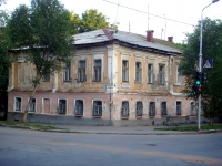 Samara, Komsomolskaya st, house 41. Apartment house