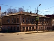 Самара, Комсомольская ул, дом41