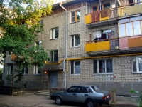 Самара, улица Комсомольская, дом 43А. многоквартирный дом