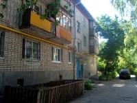 萨马拉市, Komsomolskaya st, 房屋 43А. 公寓楼
