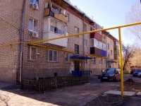 neighbour house: st. Komsomolskaya, house 43А. Apartment house