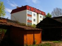 Самара, Комсомольская ул, дом 43