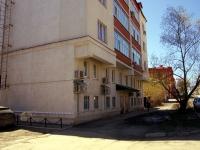 Самара, улица Комсомольская, дом 43. многоквартирный дом