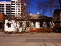 Самара, улица Комсомольская, дом 44. индивидуальный дом