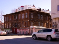 neighbour house: st. Komsomolskaya, house 45. Apartment house