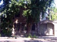 Самара, Комсомольская ул, дом 46