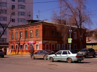 neighbour house: st. Komsomolskaya, house 49. Apartment house