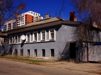 neighbour house: st. Komsomolskaya, house 52. Apartment house