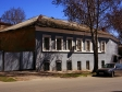 Самара, Комсомольская ул, дом52