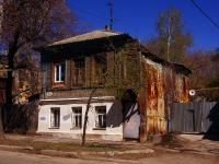Самара, Комсомольская ул, дом 54