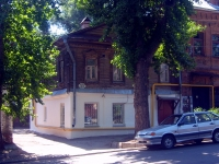 Самара, Комсомольская ул, дом 55