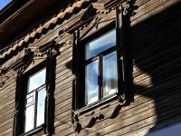 Samara, Komsomolskaya st, house 55. Apartment house
