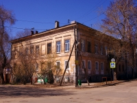 Samara, Komsomolskaya st, house 59. Apartment house